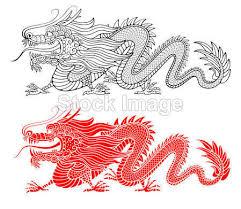 Vektorová Grafika čínský Drak Kresba 181078378 Fotobanka Fotkyfoto
