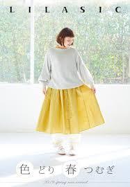 Lilasic 色どり春つむぎ ナチュラル服や雑貨のファッション通販