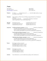 Resume Template Cv Format Microsoft Word 2007 Complaint Letter