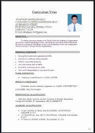 Simple Resume Format In Word File Free Download Tikirreitschule Job