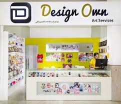 Design I Design Own Art Services Madina Mall