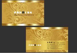 Furniture Visiting Card Design Psd 4 Designer 02 Psd Layered Material Metal Texture Business