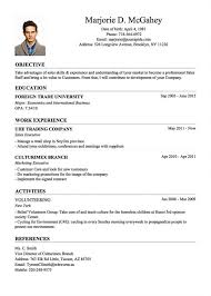 About Me In Resume Adorable Resume Resume About Examples Yefloiland Perfect Sample All