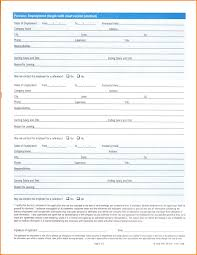 printable employment applications png loan application form uploaded by nasha razita
