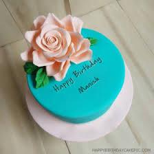 Happy Birthday Manish Bhai Cake Images The Best Christmas Gifts