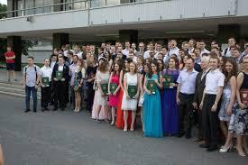 Выпускники ВМК получили дипломы ВМК МГУ Полная фотография Полная фотография
