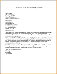 Email Resume To Recruiter Sample Sample Email To Send Resume To