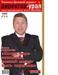 Выкройкиа майки для девочки - sarovprint ru