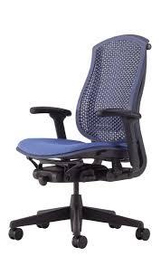 herman office chair. Herman Miller Office Furniture Celle Chair