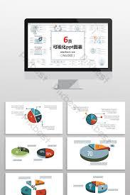 Data Pie Chart Research Chart Ppt Element Powerpoint