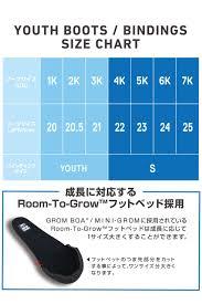 Burton Grom Bindings Size Chart Burton Grom Amazon Co Uk Sports Outdoors