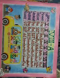 Timetable Chart Ideas School Time Table Idea School Projects School Projects