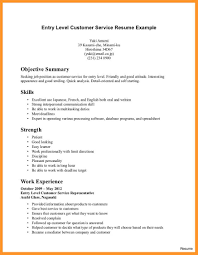 12 13 Resume Sample For First Time Job Seeker Loginnelkrivercom