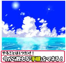 雲と空の描き方夏空イラストの背景が10倍上達する入道雲の絵を描く2