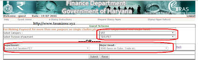 Wct Rate Chart How To Generate Haryana Vat Wct Challan File Haryana Vat R