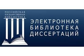 ГБУК РК Крымская республиканская универсальная научная библиотека  rgb