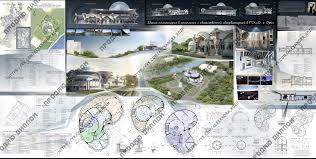 продам дипломную работу по архитектуре Вся Сибирь продам дипломную работу по архитектуре5 тыс р Вся Сибирь