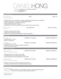Resume Model Format Gulijobs Com