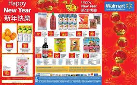 walmart flyer hamilton canada walmart chinese new year flyer jan 19 to feb 9