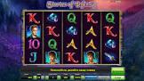 Живые дилеры в казино Вулкан Ставка