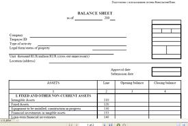 Balance Form Omfar Mcpgroup Co
