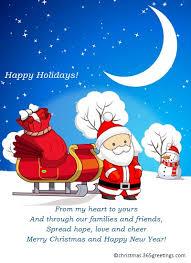 Printable Christmas Cards Christmas Celebration All About Christmas