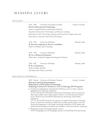 Sample Resume For Assistant Professor In Computer Science Fresh