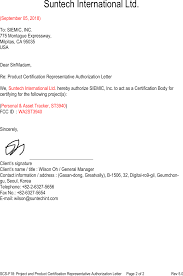 Dear Sir Madam Cover Letter St3940 Personal Asset Tracker Cover Letter Authorization Letter