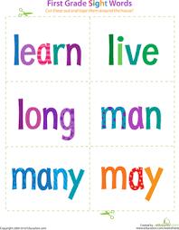 1st Grade Flash Cards First Grade Sight Words Learn To May Sight Words First Grade