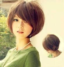 Asian Hair Style Women photo korean cute short hair for round shape of face the best 7350 by stevesalt.us