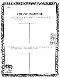 T Chart For Teaching Elapsed Time Elapsed Time T Chart