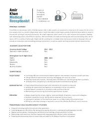 Spa Receptionist Resume Simple Spa Receptionist Resume Foodcityme