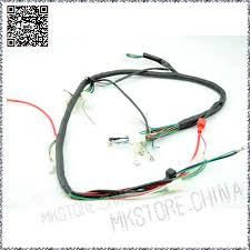 online shop quad wiring harness 200 250cc chinese electric start placeholder quad wiring harness 200 250cc chinese electric start loncin zongshen ducar lifan shipping