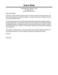 Get Application Letter Sample Cover Letter Example Software