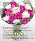 Поздравление со свадьбой своими словами душевно красиво