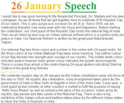 th republic day speech pdf in hindi english amp telugu  th  so for the people making this republic daycelebrations more significant here we have given the excellent republic day speech in english hindi and