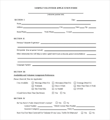 volunteer template free download volunteer registration application form template word