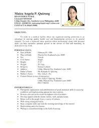 Resume Job Application Example Of For Job Application Resume Sample ...