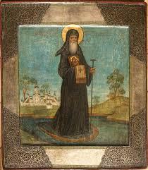 23 июня празднуется Собор... - Новоспасский монастырь | Facebook