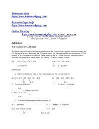 organic chemistry 234332342 organic chemistry homework help homeworkping com research paper help