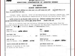 Printable Fake Birth Certificate Template Fake Death Certificate