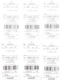 Ocean Pacific Size Chart Ocean Pacific Swim Wear Op Boardshorts Shorts 525404 Surftrunks Ladies