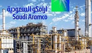 وقالت أرامكو إن التدفقات النقدية الحرة بلغت 49 مليار دولار العام الماضي، انخفاضا من 78.3 مليار في 2019. خسائر فادحة تتكبدها شركة أرامكو السعودية قناة العالم الاخبارية