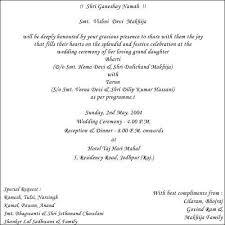 matter wedding invitation cards font styles designer hindu muslim sikh