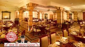 Hotel Hindustan International Hotel Hindusthan International Kolkata Kolkata India Youtube