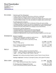 Extra Curricular Activities Examples For Resume Best Of How To