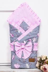 Конверт-<b>одеяло на выписку AmaroBaby</b> Happy - купить в Москве