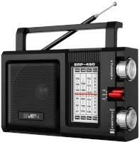 <b>Sven SRP</b>-<b>450</b> – купить <b>радиоприемник</b>, сравнение цен интернет ...