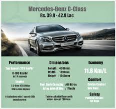 Car prices in india range between rs.2,94,800 (maruti suzuki alto) and rs.2,46,00,000 (bmw m760li xdrive). Upcoming Cars In India 2019 With Price Upcoming Cars Benz C Infographic