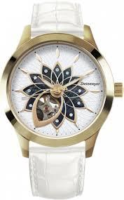 <b>Женские часы</b> Steinmeyer S 262.24.<b>33</b> (Германия, механика с ...
